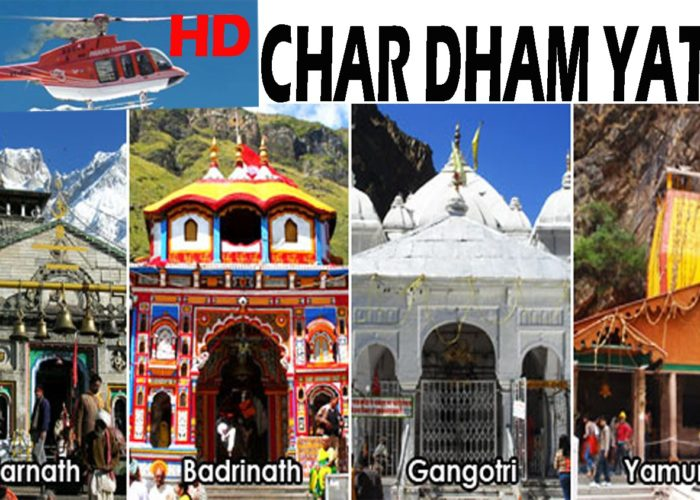 Char Dham Fixed Departure Group Tour 2018